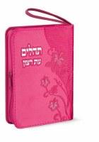 Zipper Tehillim Eis Ratzon Pink Faux Leather