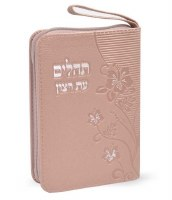 Zipper Tehillim Pearl Faux Leather Softcover