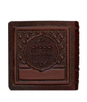 Tehillim Mini Real Leather Maroon