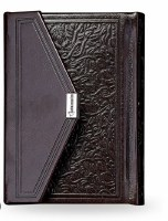 Siddur Eis Ratzon with Tehillim Magnetic Closure Brown Edut Mizrach