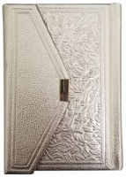 Complete Siddur and Tehillim with Magnetic Closure Envelope Style Metallic Gold Ashkenaz