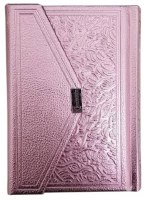 Complete Siddur and Tehillim with Magnetic Closure Envelope Style Metallic Pink Edut Mizrach