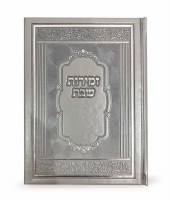 Zemiros Shabbos Book Grey Faux Leather Elegant Design Ashkenaz [Hardcover]