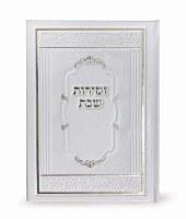 Zemiros Shabbos Book White Faux Leather Elegant Design Ashkenaz [Hardcover]