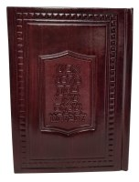 Bonded Leather Siddur Brown Slipcased Nusach Sefard