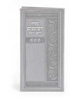 Simanim for Rosh Hashanah Gray Faux Leather Hardcover