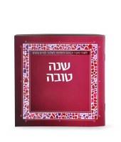 Shana Tova Psifas Booklet Pink Ashkenaz [Paperback]