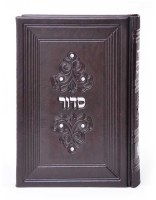 Siddur Medium Size Brown Faux Leather Sefard [Hardcover]