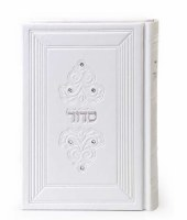 Siddur Medium Size White Faux Leather Ashkenaz