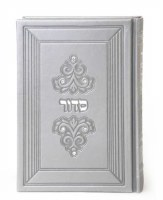 Siddur Gray Faux Leather Medium Size Ashkenaz