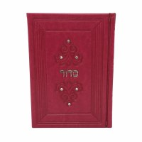 Siddur Eis Ratzon Medium Size Hot Pink Faux Leather Accentuated with Crystals Ashkenaz [Hardcover]