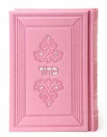 Siddur Dark Pink Faux Leather Medium Size Sefard