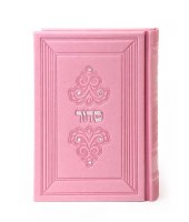 Siddur Medium Size Dark Pink Faux Leather Accentuated with Crystals Edut Mizrach