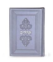 Tehillim Grey Faux Leather with Swarovski Stones Medium Size [Hardcover]