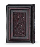 Siddur Eis Ratzon Slipcased Brown Antique Leather Royal Design Edut Mizrach