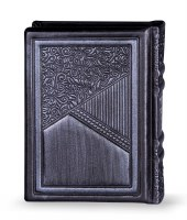 Genuine Brown Leather Siddur Edut Mizrach Aderet [Hardcover]