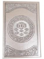 Haggadah Set Holder with 6 Matching Haggadahs Grey Edut Mizrach