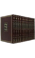 Shulchan Aruch HaBahir Peninim Size 10 Volume Set [Hardcover]