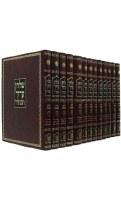 Shulchan Aruch HaBahir Large Size 17 Volume Set [Hardcover]