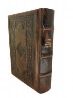 Siddur Avodas Hashem Hebrew Brown Leather Slipcased Edut Mizrach