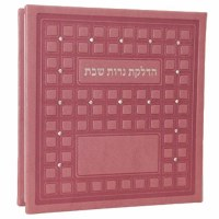 Square Hadlakas Neiros Bi Fold Dark Pink Faux Leather Accentuated with Crystals