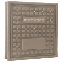 Square Hadlakas Neiros Bi Fold Grey Faux Leather Accentuated with Crystals