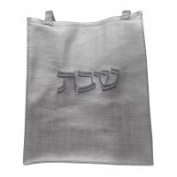 Vinyl Shabbos Bag with Handles Silver Colored