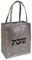 Vinyl Shabbos Bag with Handles Metallic Design Large Size