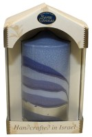 Safed Pillar Havdalah Candle Silver Blue Small 4""