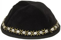 Kippah Black Velvet with Gold and Silver Embroidered Trim