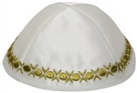 Kippah White Satin with Gold Embroidered Trim