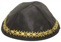 Kippah Black Satin with Gold Embroidered Trim
