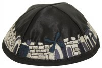 Kippah Black Satin with Full Embroidered Multi Colored Jerusalem Design Trim