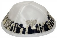 Kippah White Satin with Full Embroidered Multi Colored Jerusalem Design Trim