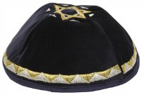 Kippah Navy Velvet with Embroidered Gold and Silver Patterned Trim and Star of David on Top