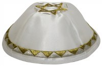 Kippah White Satin with Embroidered Gold and Silver Patterned Trim and Star of David on Top