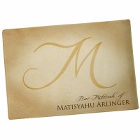 Custom Challah Board Monogram Design