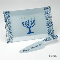 Chanukah Tray and Server Set Glass Printed with Tree of Life Design