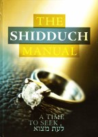 The Shidduch Manual [Hardcover]