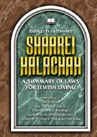 Shaarei Halachah [Hardcover]