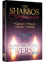 The Shabbos Companion [Hardcover]