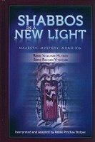 Shabbos In a New Light - Pachad Yitzchak [Hardcover]