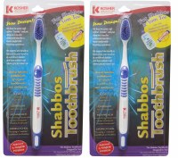 Shabbos Toothbrush - Assorted Colors - Two Toothbrushes