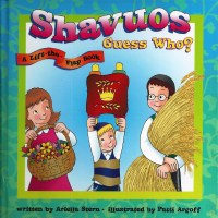 Shavuos Guess Who? [Hardcover]