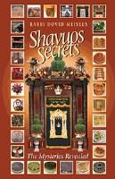 Shavuos Secrets [Hardcover]