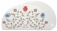 Napkin Holder White with Pomegranates and Leaves Pattern Design