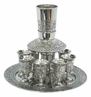 Kiddush Fountain Silver Plated Jerusalem Design Includes 8 Cups