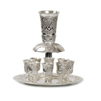 Kiddush Fountain Silver Plated Pomegranate Design Includes 8 Cups