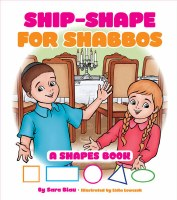 Ship-Shape for Shabbos [Boardbook]