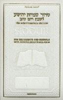 Schottenstein Edition Interlinear Siddur for Sabbath and Festivals - Pocket Size - White Leather - Sefard